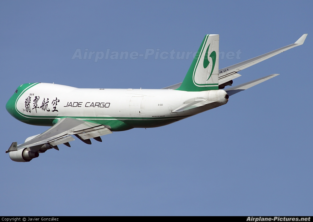 Jade Cargo B-2421 aircraft at Barcelona - El Prat
