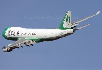 B-2421 - Jade Cargo Boeing 747-400F, ERF