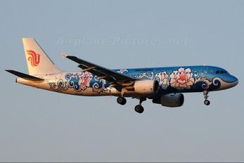 B-2377 - Air China Airbus A320