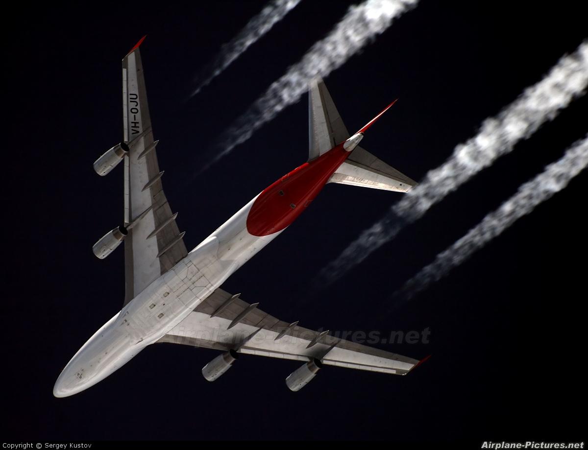 QANTAS VH-OJU aircraft at Moscow - Sheremetyevo