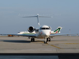 VP-CMA - Global Jet Austria Bombardier BD-700 Global 5000