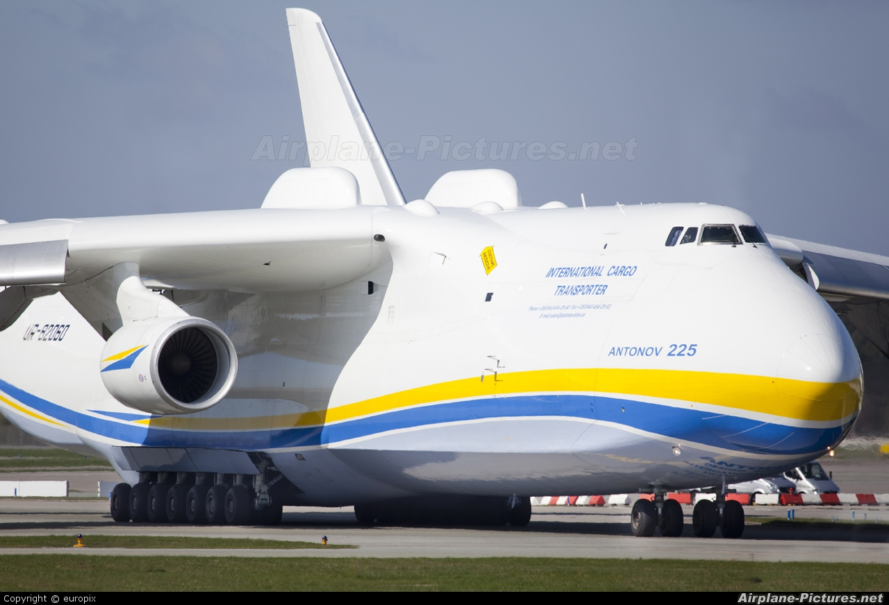 Create Your Own Home Design Online Ur 82060 Antonov Airlines Design Bureau Antonov An 225
