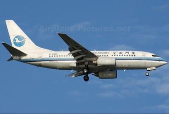 B-5039 - Xiamen Airlines Boeing 737-700