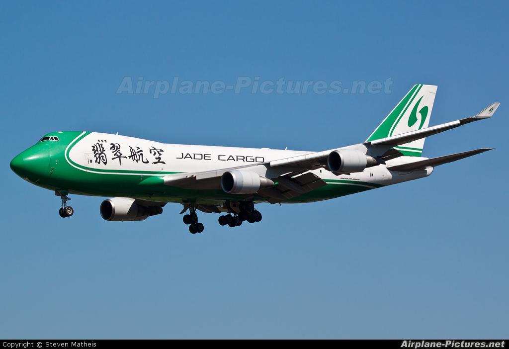 Jade Cargo B-2440 aircraft at Frankfurt