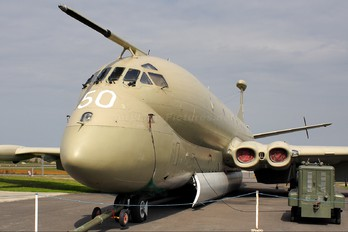 XV250 - Royal Air Force British Aerospace Nimrod MR.2
