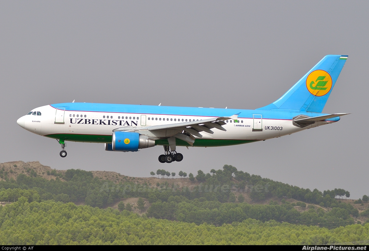 Uzbekistan Airways UK31003 aircraft at Madrid - Barajas
