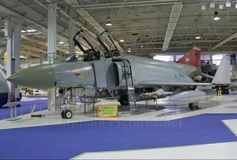 XV424 - Royal Air Force McDonnell Douglas F-4M Phantom FGR.2