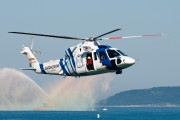 EC-JES - Spain - Coast Guard Sikorsky S-76B aircraft