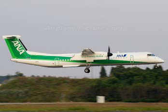 JA857A - ANA - All Nippon Airways de Havilland Canada DHC-8-400Q / Bombardier Q400