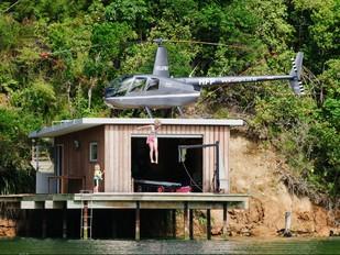 ZK-HFP - Private Robinson R44 Astro / Raven