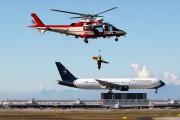 I-DFVC - Italy - Vigili del Fuoco Agusta / Agusta-Bell A 109E Power aircraft
