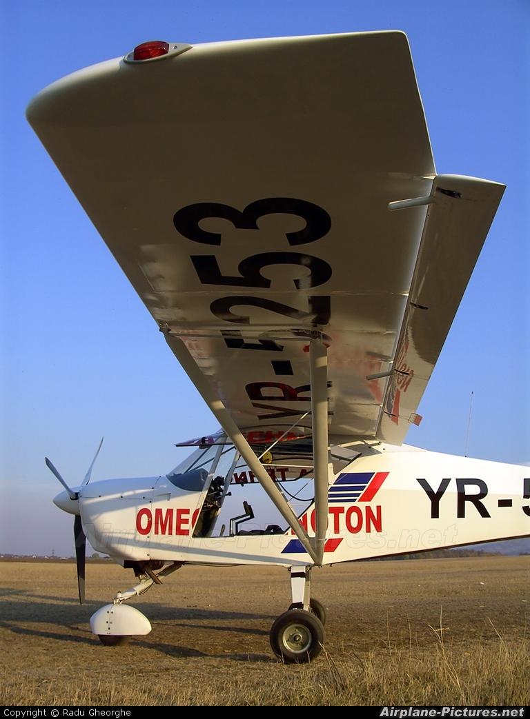 Private YR-5253 aircraft at Iasi-South
