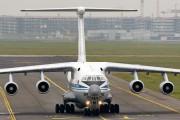 Ruby Star Air Enterprise EW-304TH image