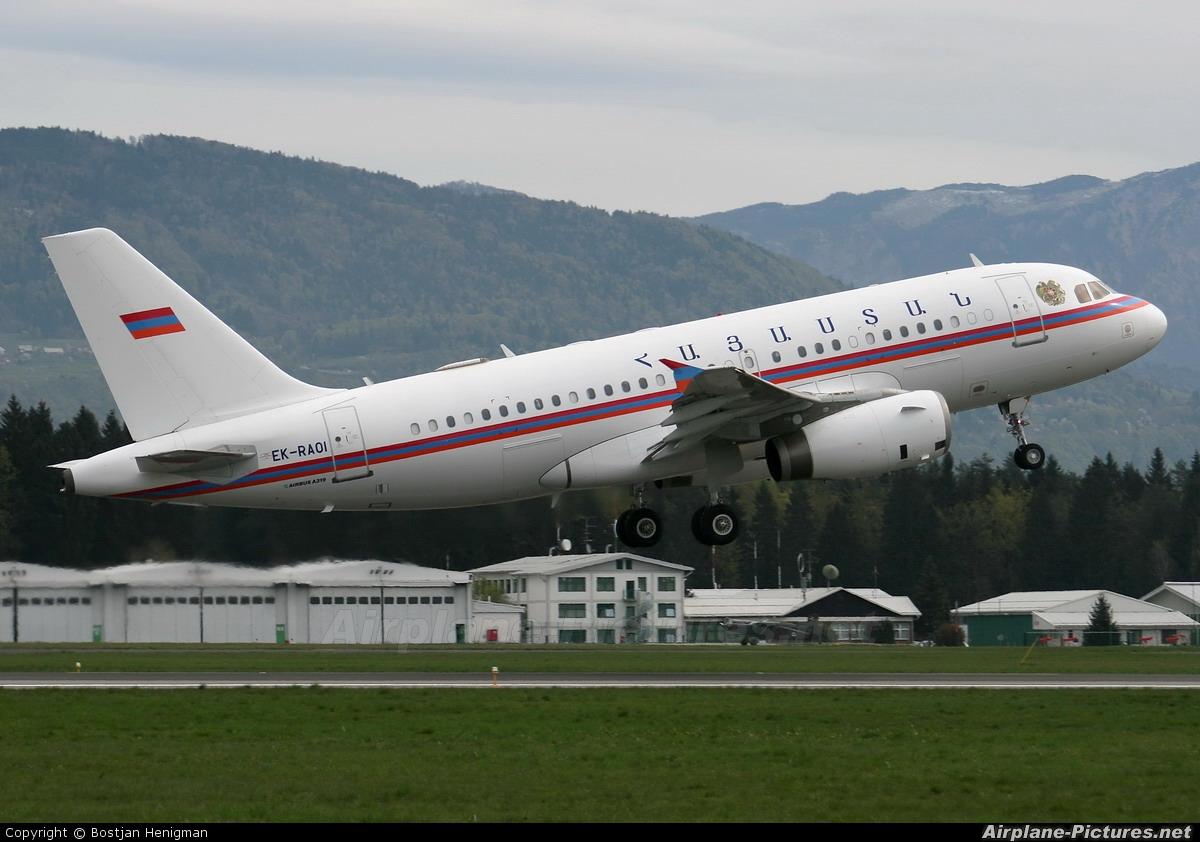 Armenia - Government EK-RAOI aircraft at Ljubljana - Brnik