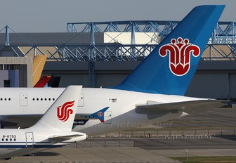 F-WWSF - China Southern Airlines Airbus A380