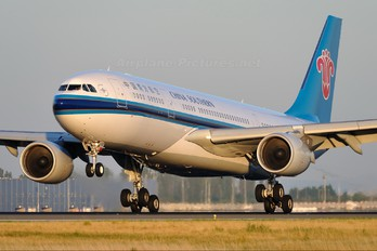 B-6515 - China Southern Airlines Airbus A330-200