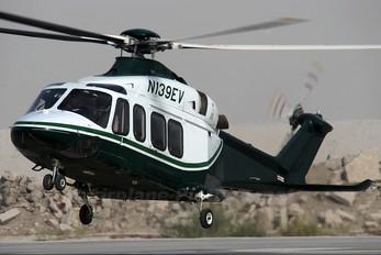 N139EV - Evergreen Agusta / Agusta-Bell AB 139