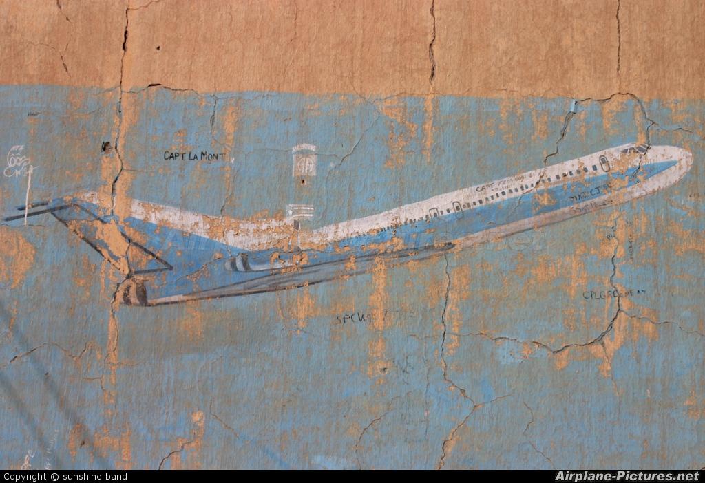 - Airport Overview - aircraft at Kandahar