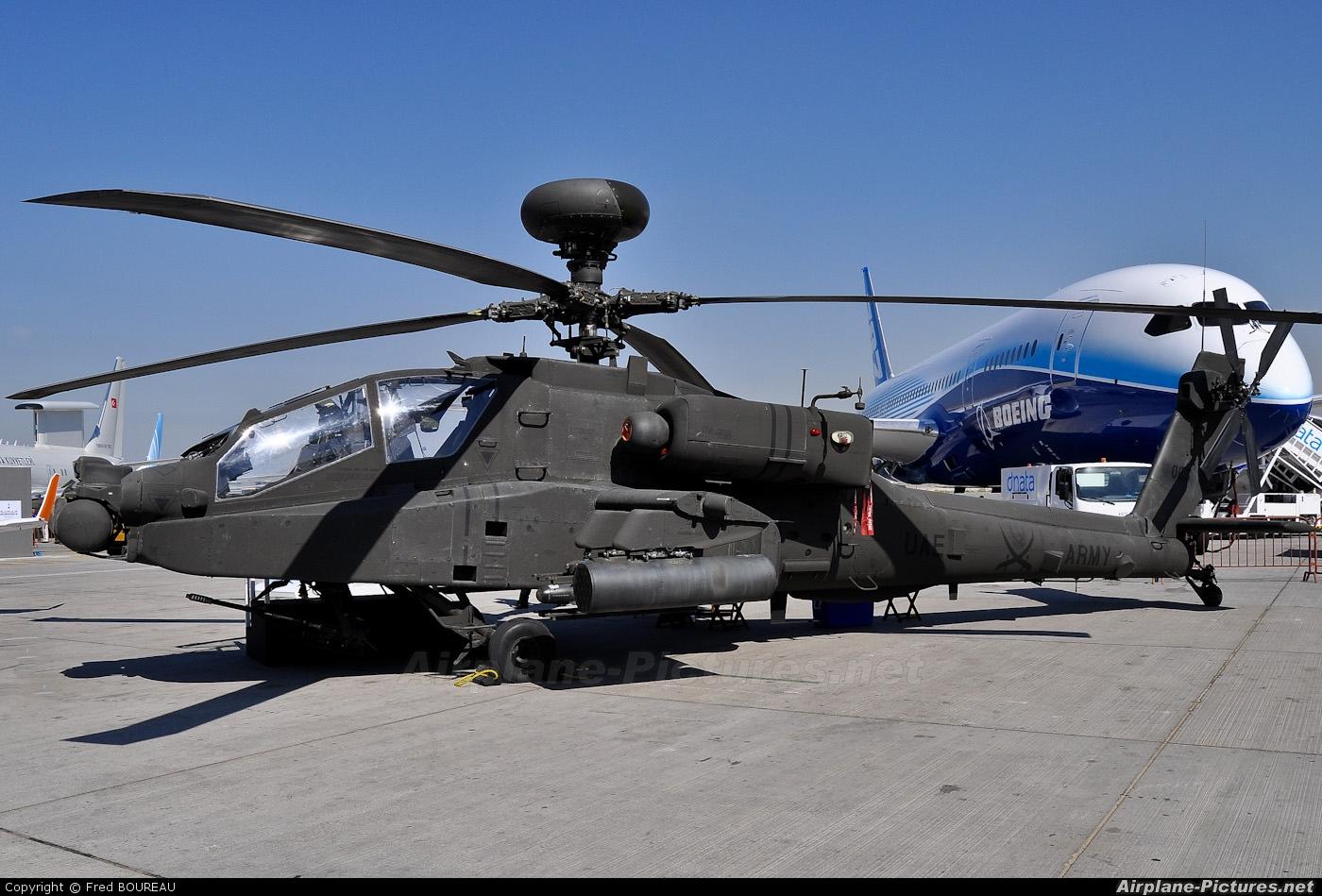 United Arab Emirates - Army 063 aircraft at Dubai Intl