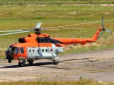 Brand new Mi-171E For Argentine Airforce title=