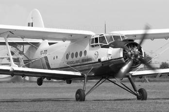 YR-PBI - Romanian Airclub Antonov An-2