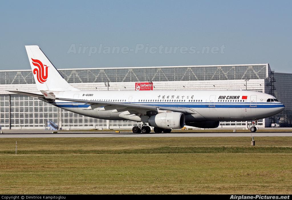 Air China B-6080 aircraft at Munich