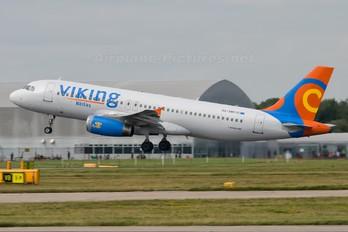 SX-SMU - Viking Hellas Airlines Airbus A320