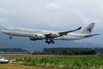A7-HHH - Qatar Amiri Flight Airbus A340-500