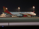 Special humanity charter to Dusseldorf by Kyrgyz Airways title=