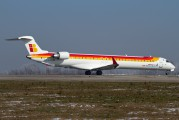 Long, very long. New Canadair CRJ-1000 in Air Nostrum colours title=