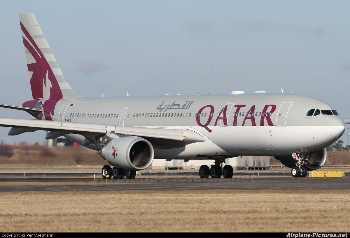 Qatar Airways A7-ACG aircraft at Copenhagen Kastrup