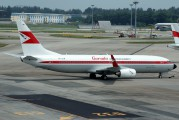 Garuda Indonesia retro livery in 1961-1969 colours title=