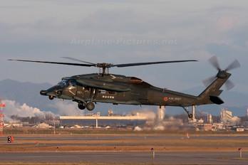 38-4557 - Japan - Air Self Defence Force Mitsubishi UH-60J