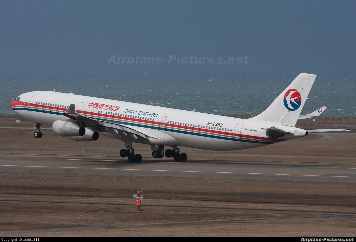 B 2383 china eastern airlines airbus a340 300 at niigata photo id 127550 airplane - China eastern airlines vietnam office ...