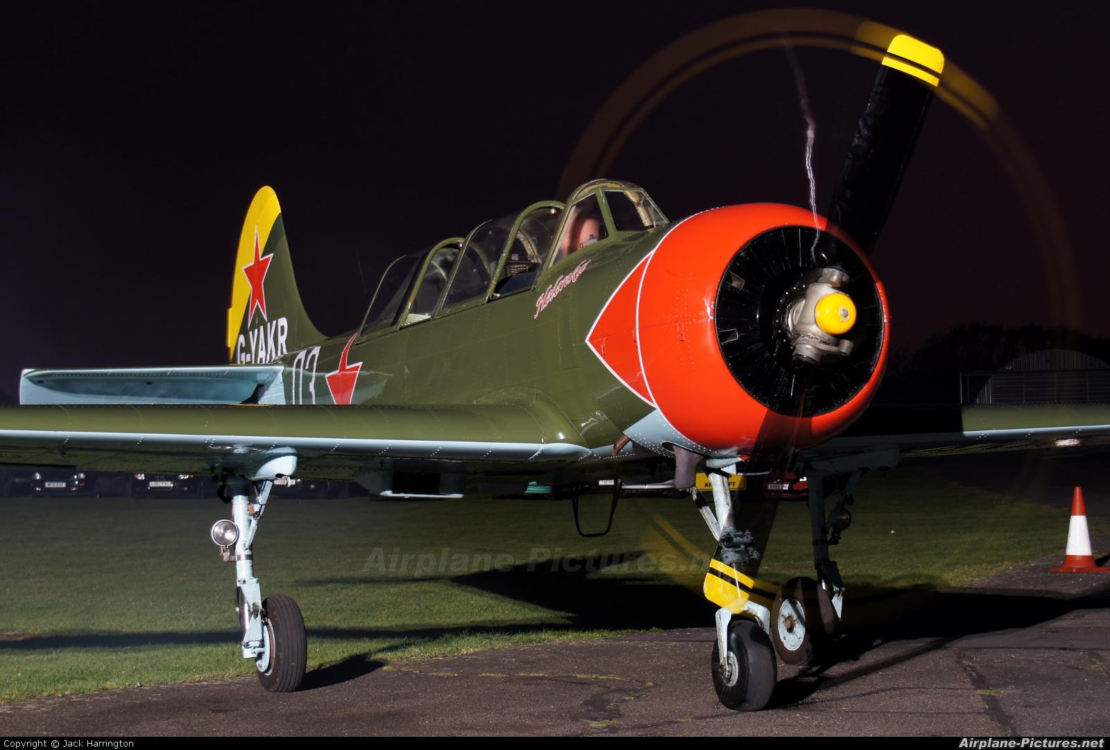 Private G-YAKR aircraft at North Weald