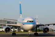 9K-AMC - Kuwait Airways Airbus A300 aircraft