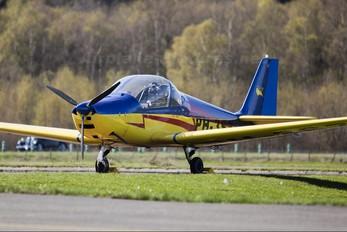 PH-3S7 - Private Kappa KP2U Sova