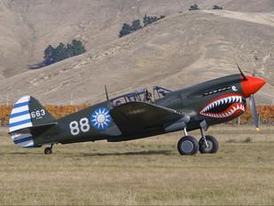 NZ3009 - Private Curtiss P-40E Warhawk