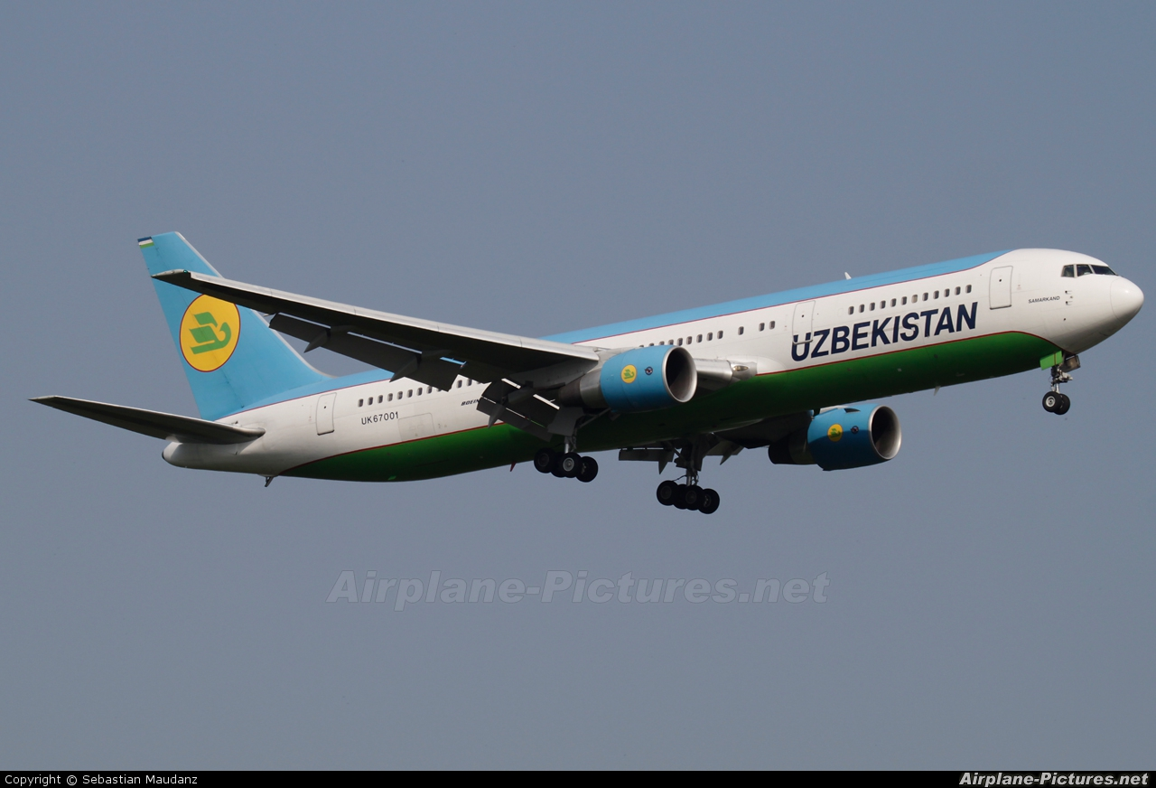 Uzbekistan Airways UK67001 aircraft at Frankfurt