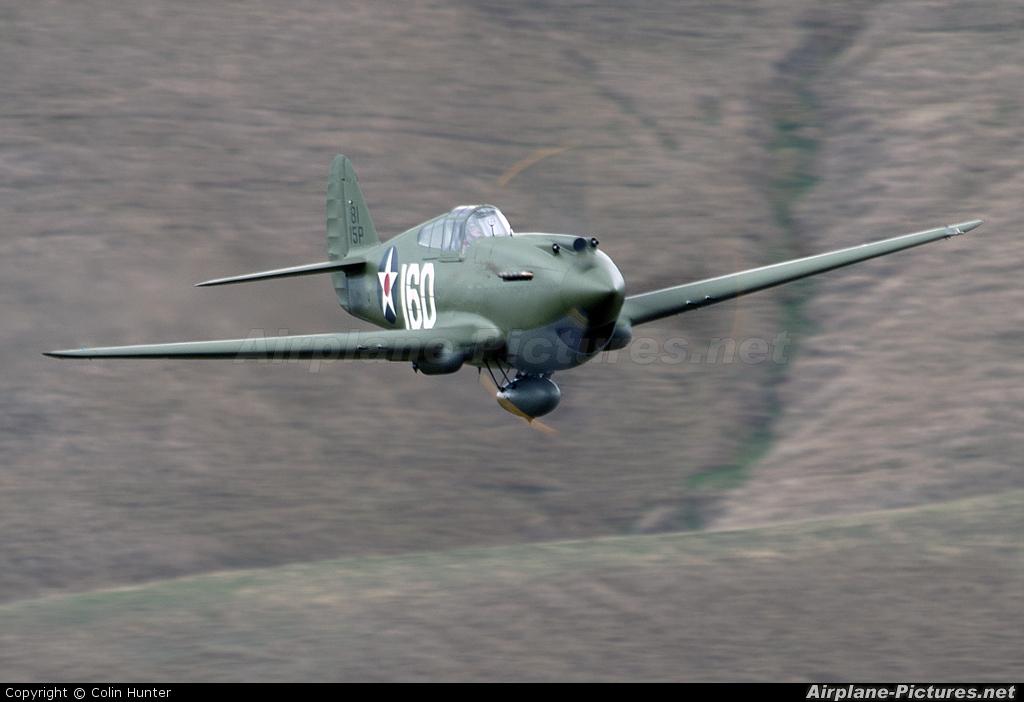 Private ZK-TWK aircraft at Omaka
