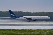 N125RD - Ryan International Airlines Boeing 767-300ER aircraft