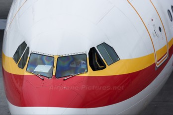 B-6088 - Hainan Airlines Airbus A330-200