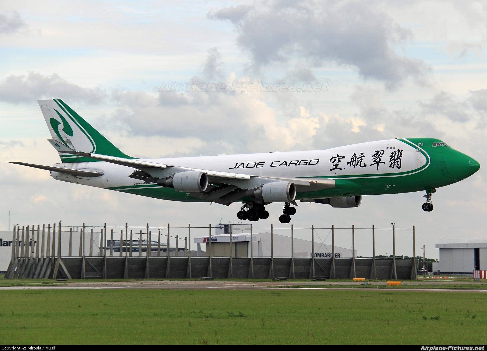 Jade Cargo B-2440 aircraft at Amsterdam - Schiphol