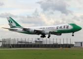 B-2440 - Jade Cargo Boeing 747-400F, ERF aircraft