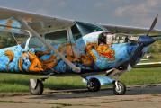 HA-JDJ - Private Cessna 182 Skylane (all models except RG) aircraft