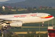 B-6089 - Hainan Airlines Airbus A330-200 aircraft