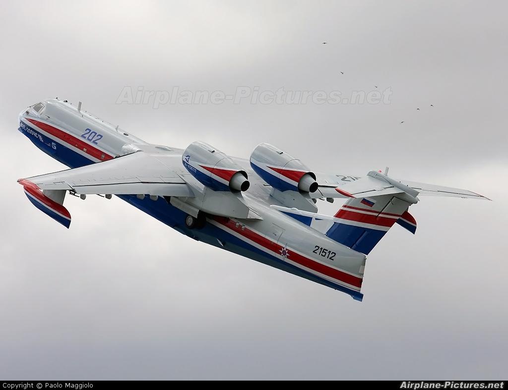 TANTK Berieva 21512 aircraft at Paris - Le Bourget