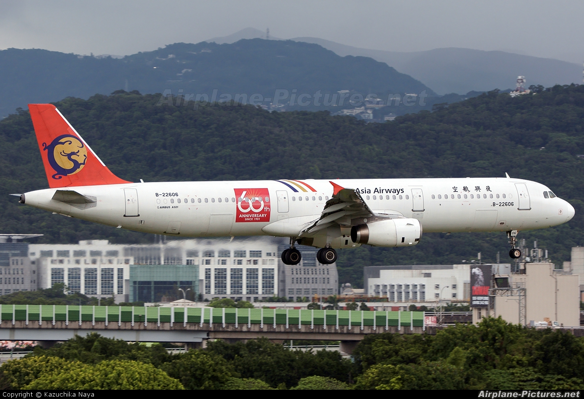 TransAsia Airways B-22606 aircraft at Taipei - Sung Shan
