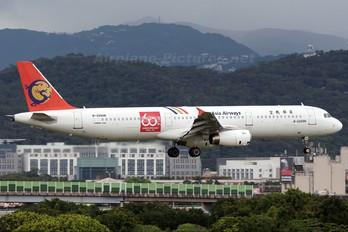 B-22606 - TransAsia Airways Airbus A321