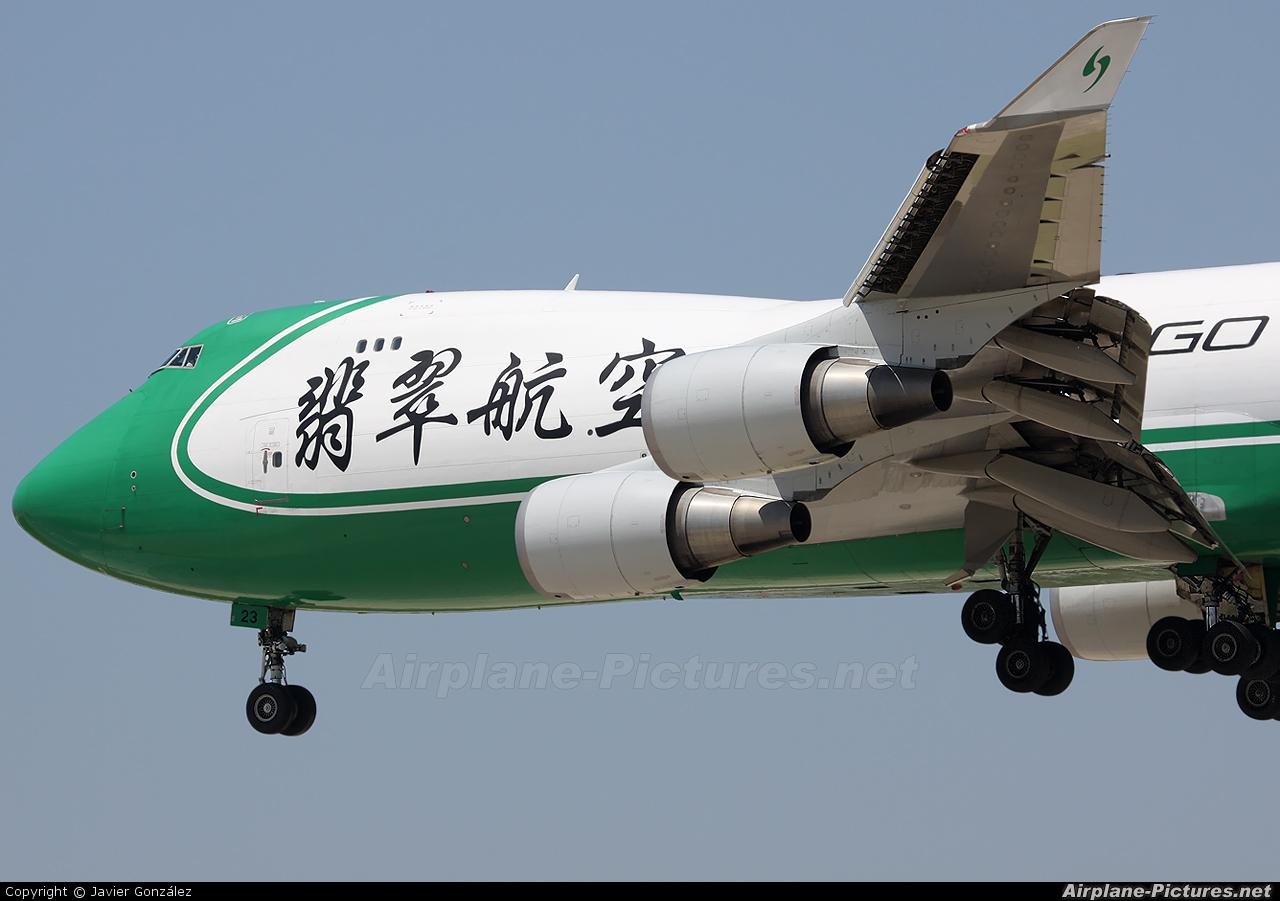 Jade Cargo B-2423 aircraft at Barcelona - El Prat